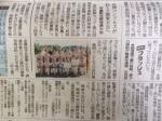 H30 第41回関東学童・東京新聞カップ千葉県大会【マクドナルドカップ】